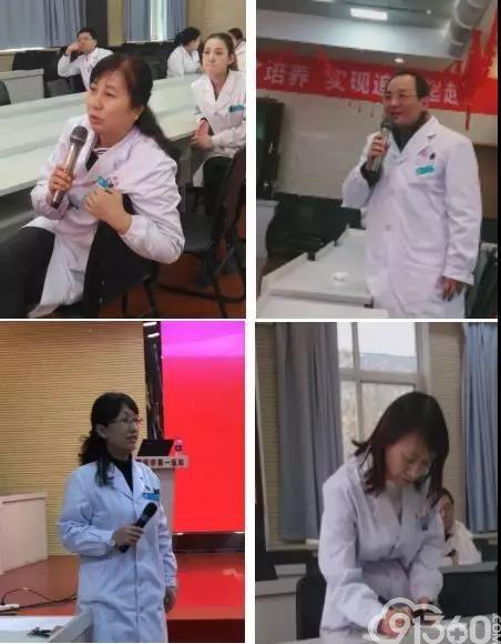 """""""免疫组织化学技术在临床及病理诊断中的应用""""学术讲座在西安市第一医院顺利召开"""