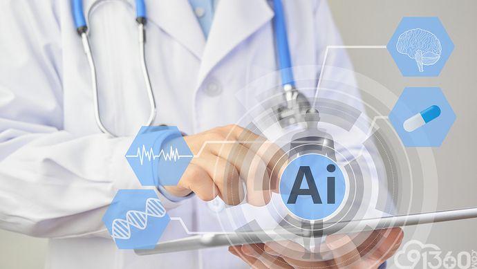 """上海首个医疗""""AI大数据实验室""""落户肿瘤医院:聚焦五大""""靶点"""",实现真实场景应用"""