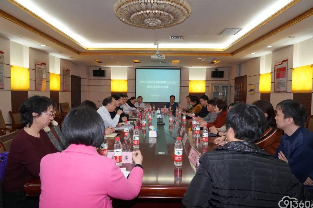 抓病理质控 促学科发展 ——郑州市病理质控中心启动会议圆满成功