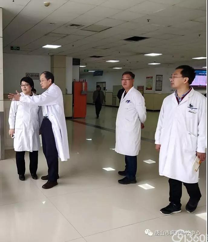 中华病理学会胸部疾病学组副组长张杰教授来唐山市工人医院学术交流