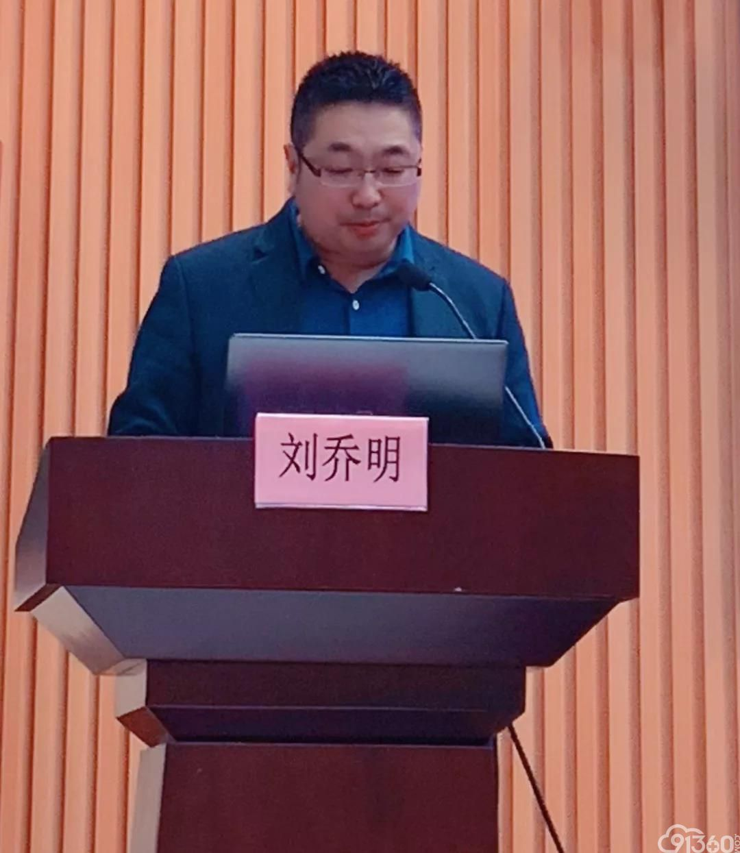 瑞金医院周文龙_2019年南通市病理读片年会在如东县人民医院成功举办 - 91360智慧 ...