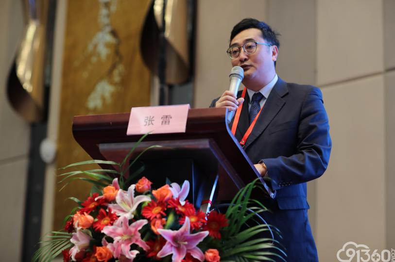金琰斐院长、张雷书记、沈俊涛主任、王恩华教授致辞