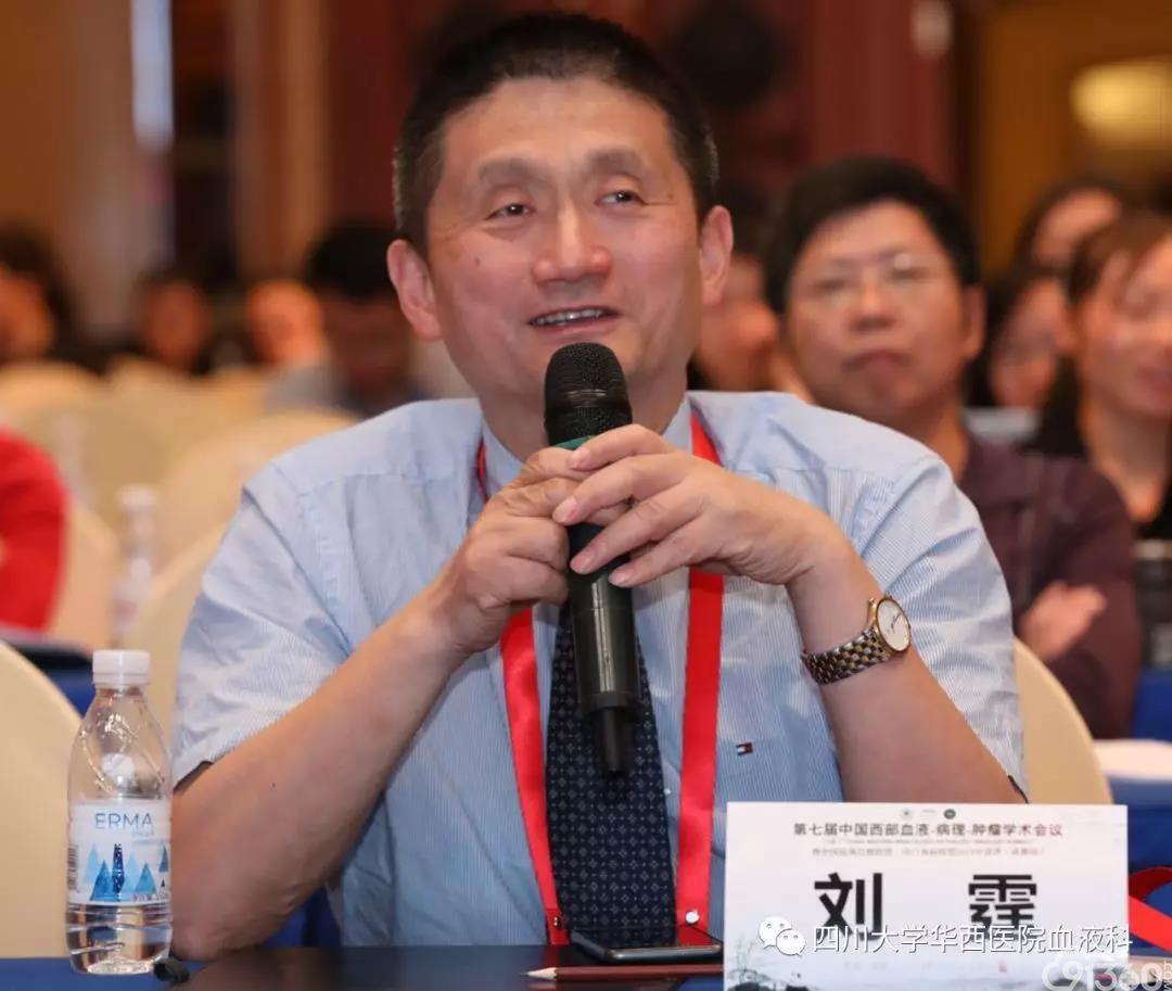 第七届中国西部血液-病理-肿瘤学术会议召开