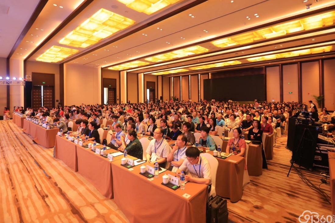 91360助力全国女性生殖系统病理学新进展研讨会