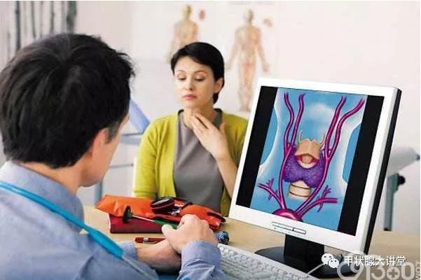 甲状腺结节癌变率大吗?严重会致命吗?专家:这点很重要!