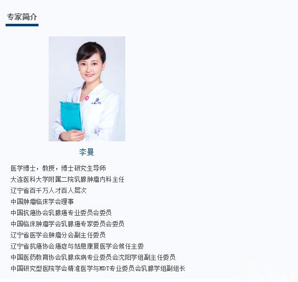 """曼话乳癌丨辨""""征""""而治,绝经后HR+HER2-晚期乳腺癌一线治疗的幸福选择"""