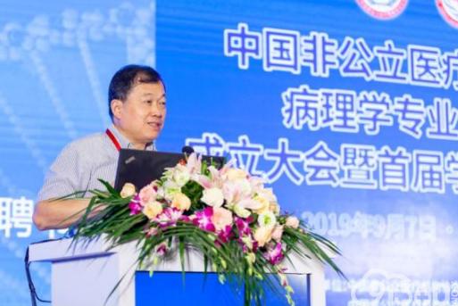 副主任委员兼秘书长倪灿荣主持研讨会