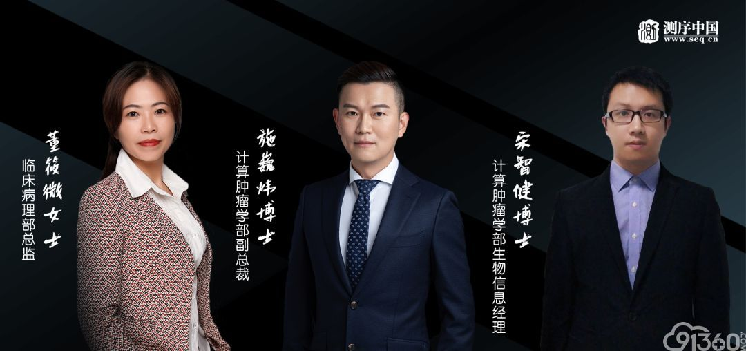 肝癌多维组学研究登顶Cell,实现中国肝癌个性化诊疗新高度